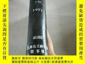 二手書博民逛書店MECHANICAL罕見ENGINEERING.Vol.93.7