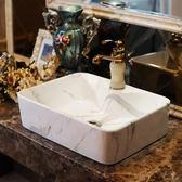 陶瓷台上盆方形歐式藝術盆洗手盆面盆衛生間洗臉盆洗手台簡約家用 名購居家 igo