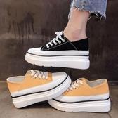 厚底鞋百搭帆布鞋女秋款高跟學生韓版老爹鞋潮鬆糕厚底內增高8cm新年禮物