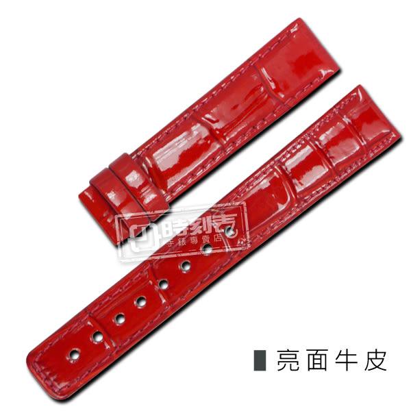 Watchband / 15mm / SEIKO LUKIA 精工 別緻鮮亮壓紋牛皮替用錶帶 紅色