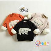寶寶冬裝刷毛加厚連帽T恤男童洋氣上衣0女4嬰兒童裝2冬季衣服1-3周歲