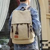 電腦包休閒後背包男時尚帆布大容量旅行書包簡約【左岸男裝】