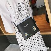 夏天時尚仙女小方包包女新款潮韓版百搭斜垮包ins超火包學生 時尚芭莎