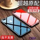 蘋果iPhone8手機殼7Plus套8透明硅膠女男防摔適用iPhone6軟殼7P超薄6s  快速出貨