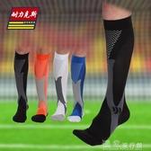 足球襪足球襪長筒襪球襪兒童薄款運動襪男童襪子球襪籃球裝備青少年中筒 獨家流行館