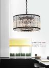 燈飾燈具【燈王的店】晶鑽水晶吊燈10燈 ☆ (11121/H8)