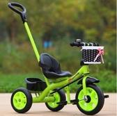 兒童三輪車 米賽特寶寶兒童三輪車腳踏車1-3-5-2-6歲大號手推自行車小孩童車【快速出貨八折下殺】