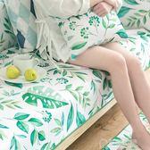 沙發罩夏季冰絲沙發墊客廳防滑藤竹蓆夏涼墊夏天涼沙發套靠背巾罩坐墊子   草莓妞妞