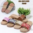 新款 木屐男女款 木拖鞋夏季 居家浴室低跟涼拖鞋 小時光生活館