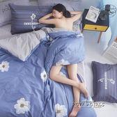 床組 純棉四件套全棉1.8m床包被套床笠單人學生宿舍三件套床上用品