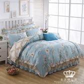床包組 夾棉床裙韓版純棉1.5m1.8米床上用品四件套
