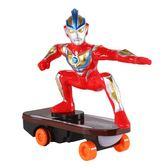 遙控車越野賽車充電動滑板車翻滾車翻鬥車男女孩兒童玩具搖控汽車wy秋季上新