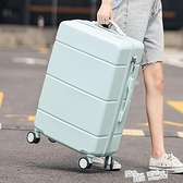 行李箱女ins網紅新款旅行箱輕便20寸密碼拉桿男潮萬向輪登機箱子 ATF 夏季狂歡