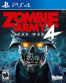 PS4 殭屍部隊:死亡戰爭 4(中文版)