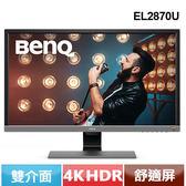 BENQ EL2870U 28型 4K HDR 舒視屏護眼螢幕 【登入再送3D立體聲藍牙耳機~8/30】