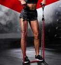 拉力器彈力繩健身男彈力帶胸肌訓練拉力帶力量健身器材家用拉力繩阻力帶 【全館免運】