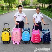 拉桿書包1-3-4-6年級男生6-12周歲小學生女孩六輪防水免洗拖7WD時尚芭莎