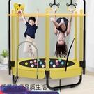 蹦蹦床兒一體布童家用寶寶室內跳跳床小孩嬰兒彈跳床帶護網家庭 快速出貨