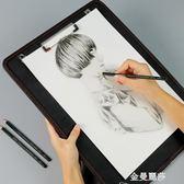 畫板 宏泰軒初學者8K素描畫夾4K多功能速寫板帶兜畫袋小學生可裝紙HM 金曼麗莎