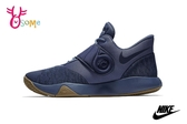 NIKE KD Trey 5 VI EP 男籃球鞋 6代 避震 運動鞋 O7183#藍色◆OSOME奧森鞋業