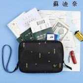 旅行護照包手拿袋證件包多功能機票夾