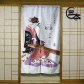 窗簾 日本藝妓榮之圖亞麻門簾窗簾日式韓式料理壽司店裝飾掛簾和風白色 俏女孩