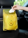 垃圾桶 車載垃圾袋粘貼式汽車內用可折疊垃圾桶清潔袋車掛式一次性收納【快速出貨八折搶購】