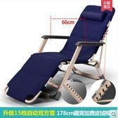 現貨-戶外便攜涼椅子成人沙灘休閒平躺椅摺疊省空間午休孕婦懶人午睡床NMS