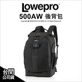 Lowepro 羅普 Flipside 500 AW 火箭旅行家 雙肩後背包 相機包 攝影包 公司貨 【24期免運】薪創數位