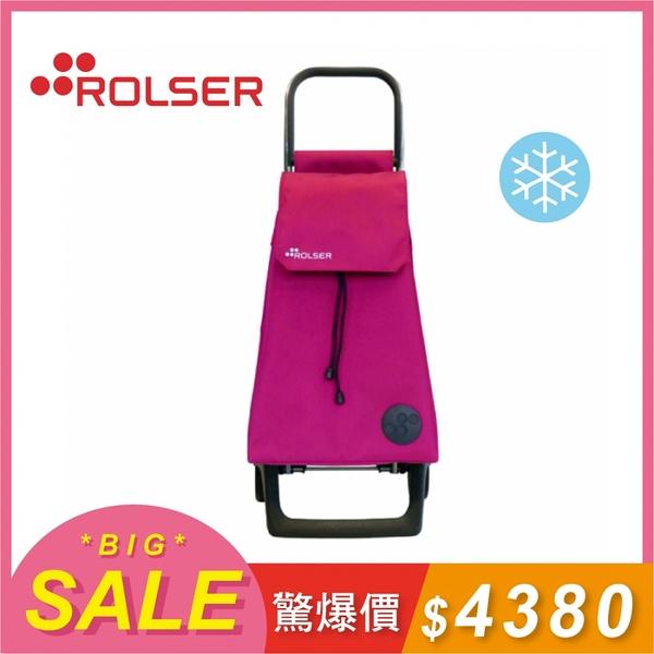 ROLSER JOY經典兩輪保冷時尚購物車(桃紅)-HOME WORKING