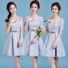 韓式婚禮宴會服  時尚修身顯瘦【潮咖範兒】