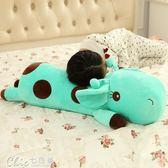 趴趴長頸鹿小鹿公仔睡覺抱枕毛絨玩具娃娃實用生日情人節禮物女生igo「Chic七色堇」