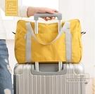 旅行包 短途折疊包便攜旅行袋防水行李包可...