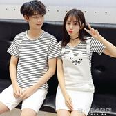 情侶裝夏裝女貓咪背帶裙夏季新款男短袖T恤套裝班服  韓小姐的衣櫥