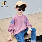 男童連帽T恤春秋裝2020新款洋氣中大童套頭兒童打底衫男孩上衣潮童裝