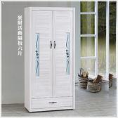 【水晶晶家具/傢俱首選】CX9829-4 密卡登80×39×181.8公分雪杉白單抽雙門高鞋櫃