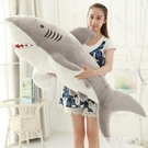 玩偶鯊魚毛絨玩具可愛大號娃娃公仔床上抱著睡覺長條枕抱枕男生款玩偶LX