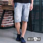 【P0022】潮男拼色刷白抓破水洗牛仔短褲● 樂活衣庫