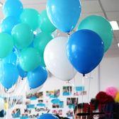 彩色氣球浪漫婚禮婚慶結婚房兒童生日派對裝飾布置用品【非凡】