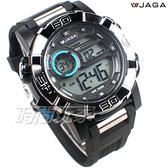 JAGA捷卡 個性 多功能大視窗計時電子男錶 冷光防水 電子手錶 鬧鈴 計時碼錶 可游泳 M1202-A(黑)