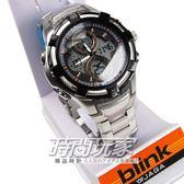 JAGA 捷卡blink 雙顯示 45mm 男錶 AD107-IT 防水手錶 電子錶 夜光 軍錶 學生錶 運動錶