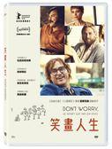 笑畫人生 DVD | OS小舖