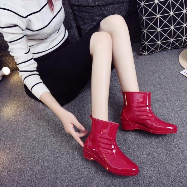 週年慶優惠-中筒 水鞋 防滑平底 保暖時尚 雨靴