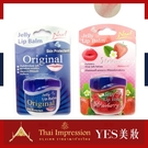 Eliza Jelly Helena 凡士林果凍護唇膏 9g 原味/草莓兩款可選 泰國 【YES 美妝】