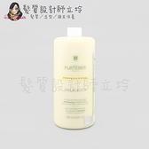 立坽『頭皮調理洗髮精』紀緯公司貨 萊法耶(荷那法蕊) 白千層乾性抗屑髮浴1000ml HS04