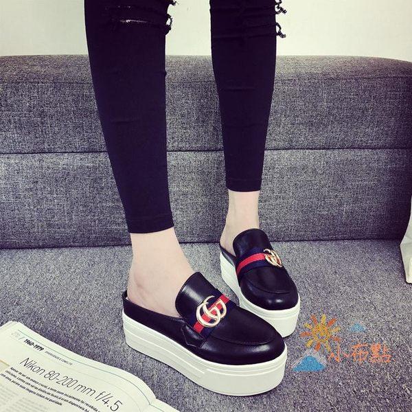 懶人拖鞋包頭半拖鞋女夏時尚室外穿百搭高跟涼拖防滑鬆糕厚底休閒小白拖鞋