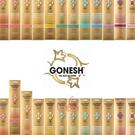 GONESH 線香 美國精油線香品牌 全系列 20支入 ☆艾莉莎ELS☆
