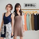 MIUSTAR 正韓‧附胸墊傘襬棉質洋裝(共6色)【NH2016RE】預購