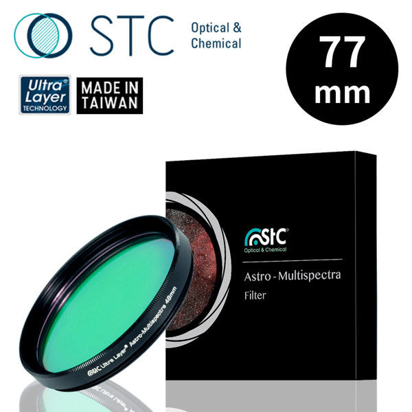 【STC】Astro Multispectra Filter 77mm 多波段干涉式光害濾鏡