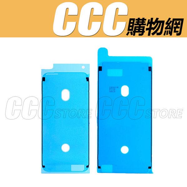 液晶防水膠 iPhone 6s 4.7吋 螢幕黏膠 邊框 後蓋 防水 雙面膠  DIY 更換